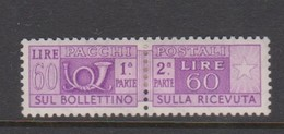Italy PP 90 1955-79 Parcel Post 60 Lire Violet Mint  Hinged - 6. 1946-.. Republic
