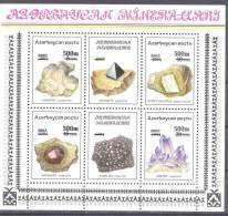 2003. Azerbaijan, Minerals, S/s With OP New Value, Mint/** - Azerbaïdjan
