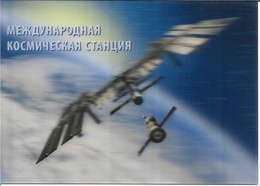 Russia 2018 Space STEREO Post Card ISS - МКС, International Space Station,Very Cool !! - Russia & USSR