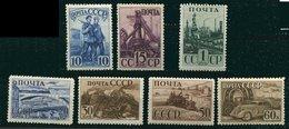 Russie **,* N° 810 à 816 - - 1923-1991 USSR