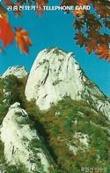 USATA-COREA DEL SUD - Corea Del Sud