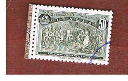 ITALIA REPUBBLICA  - UN. 2019  -  1992  GENOVA 92:  AMERICA DISCOVERY (COLOMBO CON I NATIVI)  DA BF   - USATO - 6. 1946-.. Repubblica