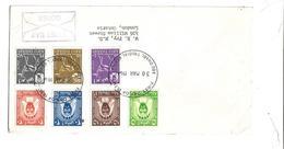 1964 Abu Dhabi Sheikh Zayed Definitives FDC To London. - Abu Dhabi