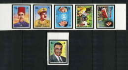 255d - Fujeira MNH ** Mi N° 551 / 556 B Gamal Abdel Nasser Non Dentelé (imperforate) - Célébrités