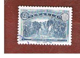 ITALIA REPUBBLICA  - UN. 2029  -  1992  GENOVA 92:  AMERICA DISCOVERY ( RICHIAMO DI COLOMBO)  DA BF   - USATO - 6. 1946-.. Repubblica