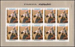 275e - Fujeira MNH ** Mi N° 200 B Non Dentelé (imperforate) Tableau (tableaux Painting) Vermeer Feuille Complète - Art