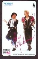 Télécarte Japon / 110-011 - Musique - MADONNA * MITSUBISHI (50) Japan Music Star Phonecard - Musik Telefonkarte - Cinéma