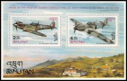 325 Bhutan (bouthan) YVERT ** MNH N° 7 A Avion (plane Planes Avions)  CHURCHILL - Bhutan