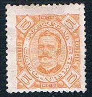 Cape Verde 24 MLH King Carlos 1894 CV 2.00 (MV0003) - Cape Verde