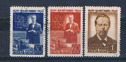 Russia 989-91 Used Set S Popov 1945 CV 1.10 (R0819) - Russia & USSR