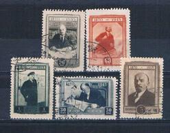 Russia 1002-06 Used Set Lenin Birthday 1945 CV 2.65 (R0854) - Russia & USSR