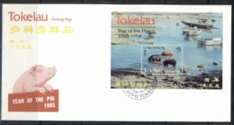 Tokelau 1995 Year Of The Pig MS FDC - Tokelau