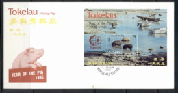 Tokelau 1995 Year Of The Pig Singapore MS FDC - Tokelau