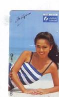 Télécarte Japon * EROTIQUE *   (6505) *  EROTIC PHONECARD JAPAN * TK * BATHCLOTHES * FEMME SEXY LADY LINGERIE - Fashion