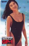 Télécarte Japon * EROTIQUE *   (6506) *  EROTIC PHONECARD JAPAN * TK * BATHCLOTHES * FEMME SEXY LADY LINGERIE - Mode