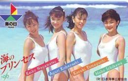 Télécarte Japon * EROTIQUE *   (6517)  *  EROTIC PHONECARD JAPAN * TK * BATHCLOTHES * FEMME SEXY LADY LINGERIE - Mode