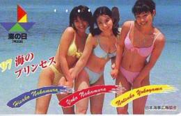 Télécarte Japon * EROTIQUE *   (6518)  *  EROTIC PHONECARD JAPAN * TK * BATHCLOTHES * FEMME SEXY LADY LINGERIE - Mode