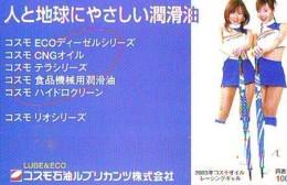 Télécarte Japon * EROTIQUE *   (6519)  *  EROTIC PHONECARD JAPAN * TK * BATHCLOTHES * FEMME SEXY LADY LINGERIE - Mode