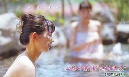 Télécarte Japon * EROTIQUE *   (6520)  *  EROTIC PHONECARD JAPAN * TK * BATHCLOTHES * FEMME SEXY LADY LINGERIE - Fashion