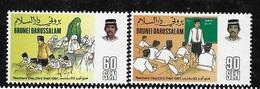 Brunei 1991 Teacher's Day MNH - Brunei (1984-...)