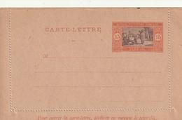Sénégal Entier Postal - Carte Lettre   Neuf Ref  C 9 Acep Cote Année 2000 - Senegal (1887-1944)