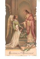 Image Religieuse . En Couleur -  Crantée. - Souvenir De 1ère Communion - Images Religieuses
