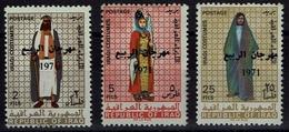 Irak Iraq 1971 - Trachten  Folk Costume - (mit Aufdruck) MiNr 667-669 - Kostüme