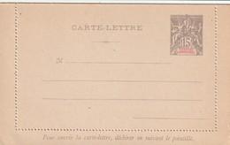 Sénégal Entier Postal - Carte Lettre   Neuf Ref  CL 3 Acep Cote Année 2000 - Senegal (1887-1944)