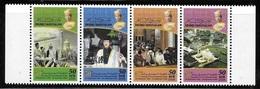 Brunei 2008 50th Anniv. Of Omar Ali Salfuddien Mosque MNH - Brunei (1984-...)