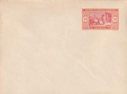 Sénégal Entier Postal - Carte Lettre   Neuf Ref  EN 24 Acep Cote Année 2000 - Senegal (1887-1944)