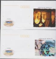 FRANCE 5 Enveloppes PAP Prêt à Poster  Voiture De Course D'endurance N°YT 3797 Illustrations Sarthe - 2005 - PAP : Altri (1995-...)
