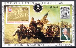 1976 -  BOLIVIA -  Mi. Nr.  BF 69 - NH - (AS2302.2) - Bolivia