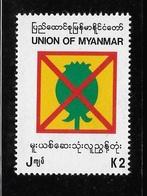 Myanmar Burma 1995 Prevent Drug Abuse MNH - Myanmar (Burma 1948-...)
