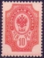 FINLAND 1908-09 10pen Karmaijn Helsinki Uitgaven PF-MNH - 1856-1917 Russische Verwaltung