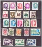 Iran.  23 Stamps Canceled. Shah Iran. Imperial Family.  Average State. Some Hinges. - Royalties, Royals