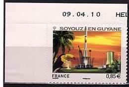 ADH 79 - FRANCE Adhésifs N° 470 Neuf**décollage Fusée Russe Soyouz En Guyane Bdf Daté - Frankreich