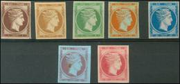 */(*) Lot: 5007 - Timbres