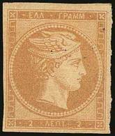 * Lot: 5011 - Timbres