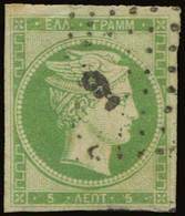 O Lot: 5013 - Timbres