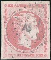 O Lot: 5025 - Timbres