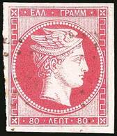 O Lot: 5027 - Timbres