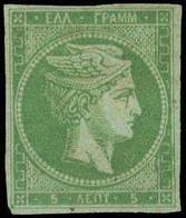 (*) Lot: 5035 - Timbres