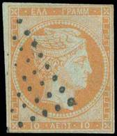 O Lot: 5036 - Timbres