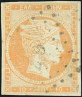 O Lot: 5037 - Timbres