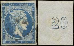 O Lot: 5045 - Timbres