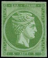 * Lot: 5046 - Timbres