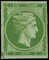 O Lot: 5047 - Timbres