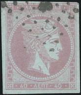 O Lot: 5055 - Timbres