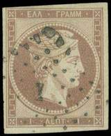 O Lot: 5057 - Timbres