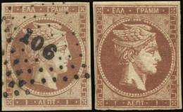 O/* Lot: 5058 - Timbres